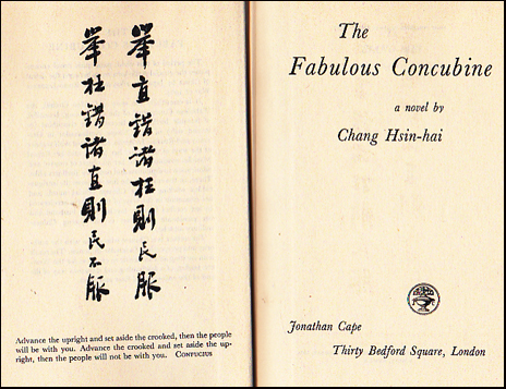 The Fabulous Concubine # 39008