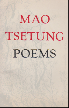 Poems by Mao Tsetung # 45969