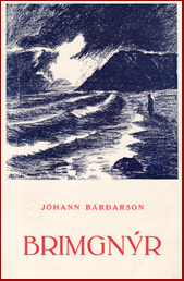 Sigfús Halldórsson - Játning / Við Tvö Og Blómið