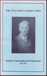 Stephan Gudmundsson Stephansson 1853-1927. The Icelandic-Canadian poet # 16392